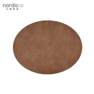 【北歐櫥窗】LIND DNA NUPO 皮革餐墊(橢圓、自然)