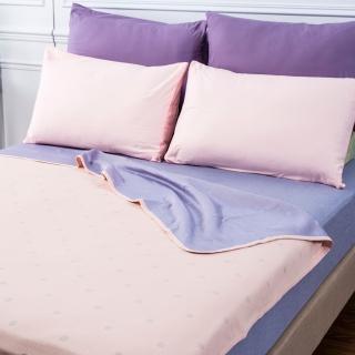 【HOLA】冰玉涼感毯單人粉紫