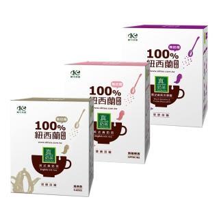 【歐可茶葉】真奶茶任選三盒組