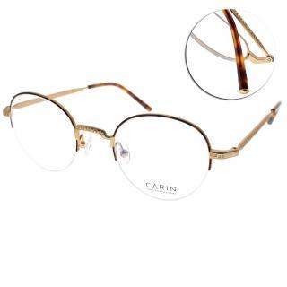 【CARIN】知性文青半框眼鏡(琥珀棕-霧金#RIGBY C2)