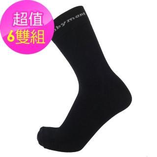 【Rubymont 優品網】第三代竹炭抗菌除臭無痕紳士襪/西裝襪~6雙(美國優良抗菌除臭襪)