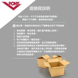 【PONY】TOP STAR 時尚皮革百搭情侶款小白鞋 休閒鞋 運動鞋 男鞋 女鞋 黑色 白色