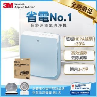 【N95口罩相同濾淨原理】3M 超舒淨6坪空氣清淨機 FA-M12 -舒服藍/適用3-7坪(加碼再送濾網x1)