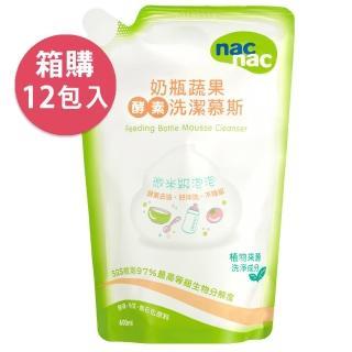 【nac nac】箱購 奶瓶蔬果酵素洗潔慕斯補充包600ml(12包入)