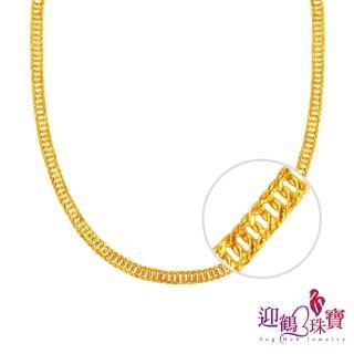 【迎鶴金品】黃金9999造型雙扇項鍊(5.02錢)