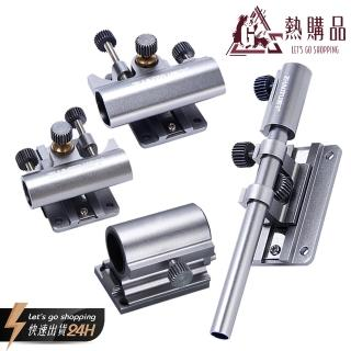 【LGS熱購品】炮台架四件組(航太鋁合金/顏色隨機出貨)