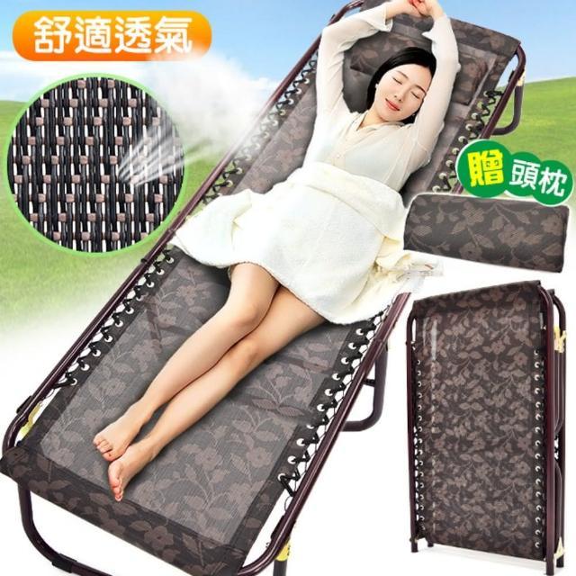 免組裝!多用舒適透氣折疊床-贈頭枕(C022-949)
