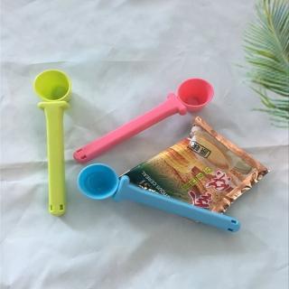 【PS Mall】快速出貨-勺子封口夾勺夾創意優質密封夾 2入(J1609)