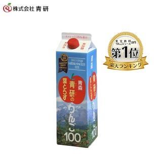 【青森青研】蘋果汁980ml(5種蘋果製成 無加糖及香料)
