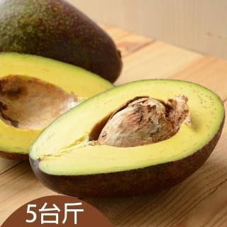 【台灣好農】大內楊家有機轉型期酪梨_5台斤(酪梨)
