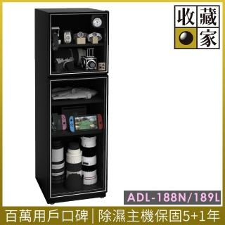 【收藏家】暢銷經典型189公升電子防潮箱 ADL-188N