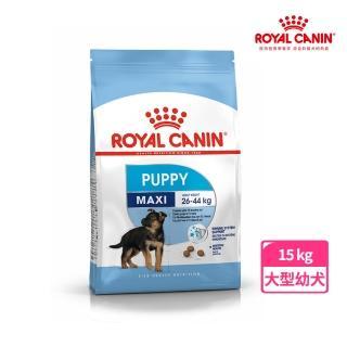 【ROYAL 法國皇家】大型幼犬專用飼料MXP 15KG