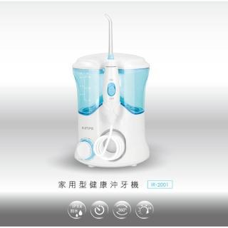 【KINYO】插電式國際電壓家用型洗牙機(洗牙機)