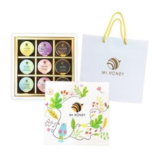【Mr.HONEY蜂蜜先生】Mini甜心禮盒-9入