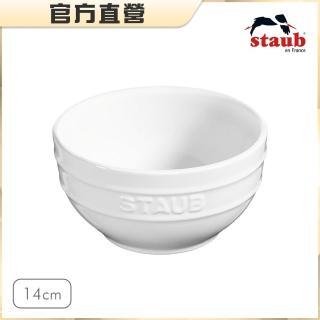 【法國Staub】圓型陶瓷碗14cm-白色(0.7L)