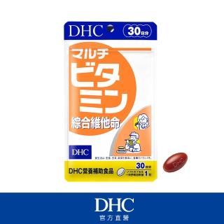 【DHC】綜合維他命 30日份(30粒/包)