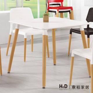 【H&D】奧斯本2.6尺休閒桌(餐桌 桌)