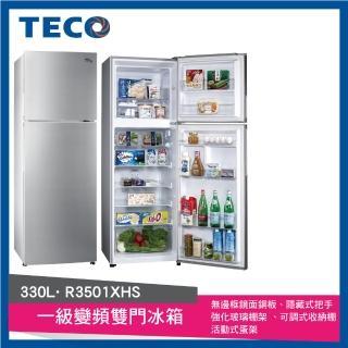 【TECO 東元 ★送全能鍋★】330公升 一級能效變頻雙門冰箱(R3501XHS)