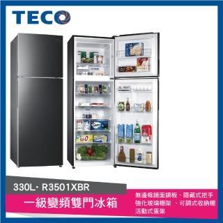 【TECO 東元 ★送不沾鍋★】330公升 一級能效變頻雙門冰箱(R3501XBR)