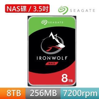 【SEAGATE 希捷】IronWolf 8TB 3.5吋 7200轉 NAS硬碟 含3年資料救援(ST8000VN004)