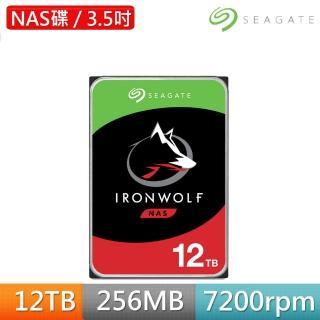 【SEAGATE 希捷】那嘶狼IronWolf 12TB 3.5吋 NAS專用硬碟(ST12000VN0008)