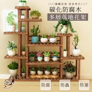 【Effect】園藝造景防腐多層落地實木花架