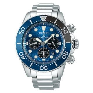 【SEIKO 精工】PROSPEX 太陽能潛水計時不鏽鋼藍腕錶43mm(SSC741P1/V175-0EV0B)