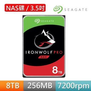 【SEAGATE 希捷】IronWolf Pro 8TB 3.5吋 7200轉 NAS硬碟 含3年資料救援(ST8000NE001)