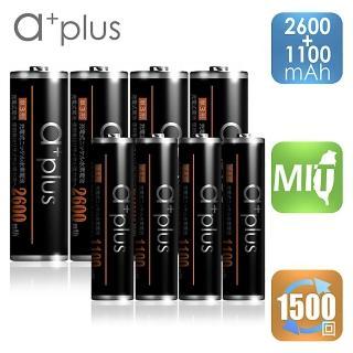 【a+plus】高容量AA3號2600mAh+AAA4號1100mAh低自放充電電池(共8入)