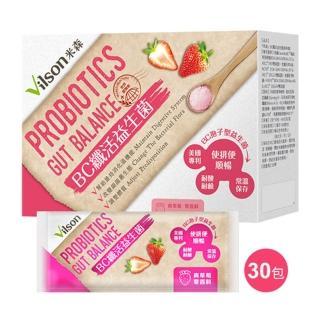 【米森】BC纖活益生菌-真草莓(2g*30包)