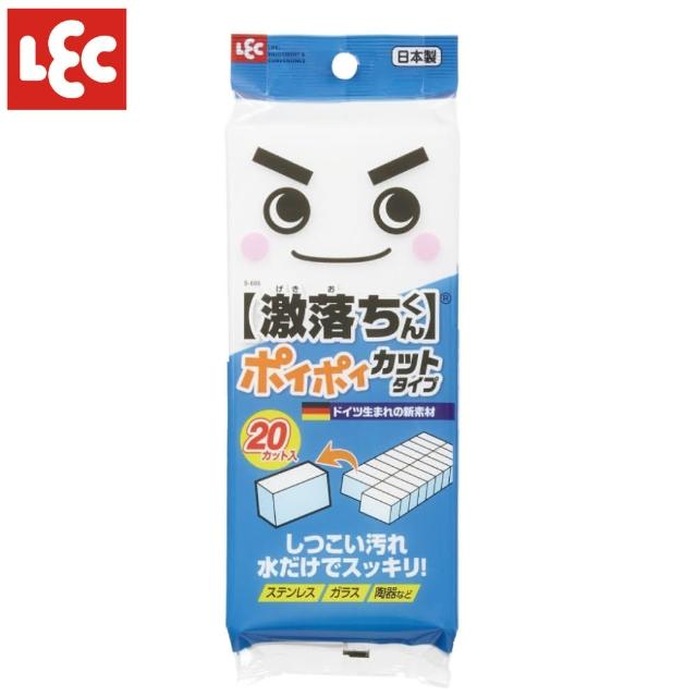 【LEC】激落君免洗劑海綿方塊20入(傳說中的神奇海綿)/