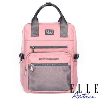 【ELLE active】透視網布系列-手提後背包-粉紅色