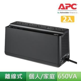 【APC】BN650M1-TW 離線式UPS(2入組)