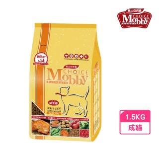 【Mobby 莫比】成貓抗毛球專業配方 1.5kg(成貓化毛飼料)