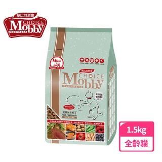 【Mobby 莫比】無穀成貓配方 鹿肉鮭魚 1.5kg(無穀貓飼料)