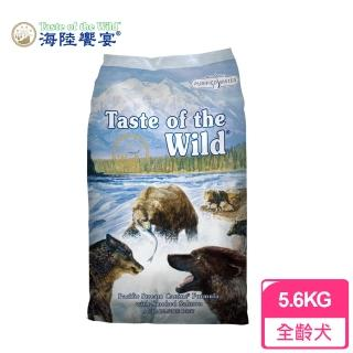 【Taste of the Wild 海陸饗宴】太平洋鮭魚海鮮 愛犬專用 5.6Kg(狗無穀飼料)