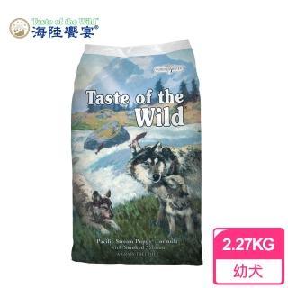 【Taste of the Wild 海陸饗宴】太平洋燻鮭幼犬 愛犬專用 2.27Kg(幼犬無穀飼料)