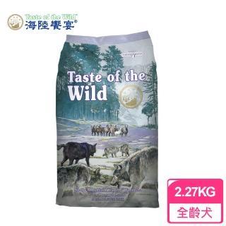 【Taste of the Wild 海陸饗宴】塞拉山燻烤羔羊 愛犬專用 2.27kg(狗無穀飼料)