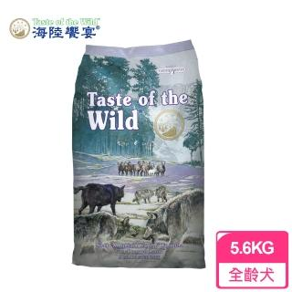 【Taste of the Wild 海陸饗宴】塞拉山燻烤羔羊 愛犬專用 5.6Kg(狗無穀飼料)