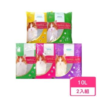 【Royal Cat】皇家貓砂 10L(2包組)