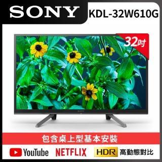 【SONY 索尼】32型HDR連網液晶電視(KDL-32W610G)