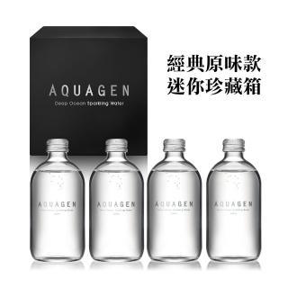 【AQUAGEN】海洋深層氣泡水4入迷你禮物箱(經典原味330mlx4瓶入門組)