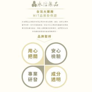 【永信藥品】健康優見高單位葉黃素軟膠囊(金盞花萃取物x5瓶 升級版)