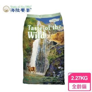 【Taste of the Wild 海陸饗宴】洛磯山鮭魚鹿肉 愛貓專用 2.27Kg(貓無穀飼料)