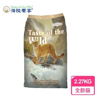【Taste of the Wild 海陸饗宴】峽谷河鱒魚燻鮭 愛貓專用 2.27Kg(貓無穀飼料)