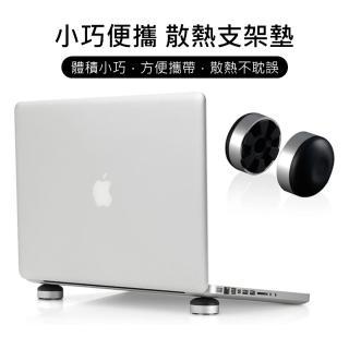 3D Air 筆電專用二合一便攜散熱支架/散熱底座墊(黑色)
