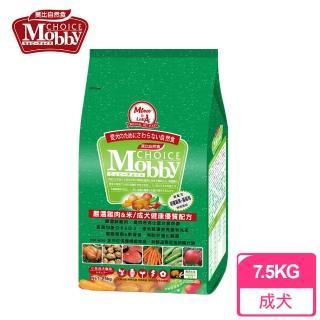 【Mobby 莫比】小型成犬專業配方 雞肉米 7.5Kg(小型成犬飼料)