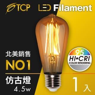 【TCP】LED Filament復刻版鎢絲燈泡_ST58 4.5W(1入)