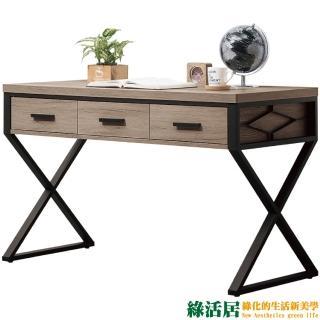 【綠活居】芙蓉    時尚4尺木紋三抽書桌/電腦桌