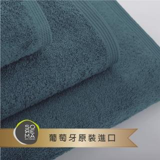 【Sorema 舒蕾馬】原色精緻毛巾 50x100cm 南歐陽光明星品牌(★工業藍 DEEP BALTIC★)